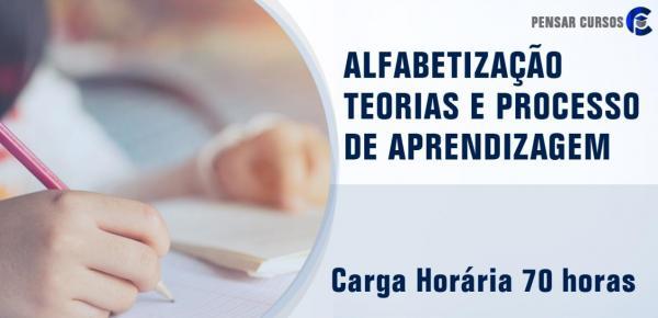 Saiba mais sobre o curso Alfabetização - Teoria e Processo de Aprendizagem
