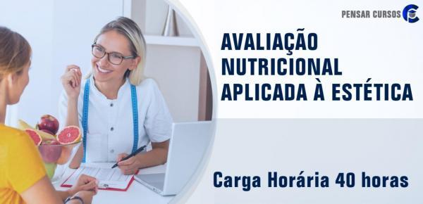 Saiba mais sobre o curso Avaliação Nutricional Aplicada à Estética