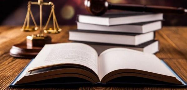 Saiba mais sobre o curso Direito Civil