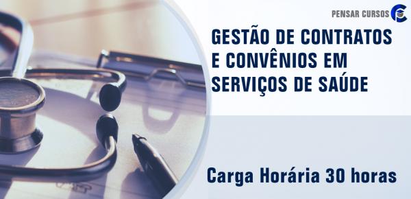 Saiba mais sobre o curso Gestão de Contratos e Convênios em Serviços de Saúde