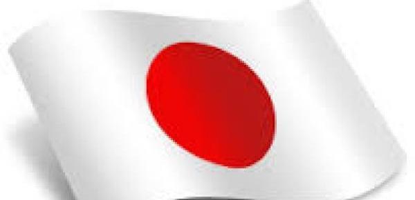 Saiba mais sobre o curso Japão Inovações Tecnológicas