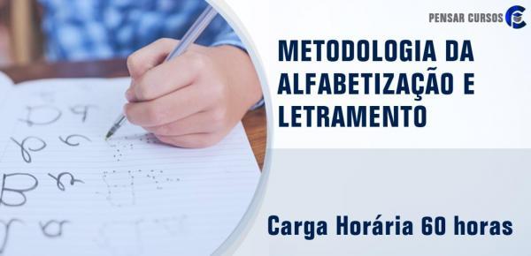 Saiba mais sobre o curso Metodologia da Alfabetização e Letramento