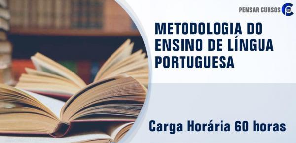 Saiba mais sobre o curso Metodologia do Ensino de Língua Portuguesa