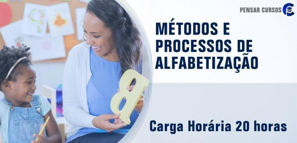 Saiba mais sobre o curso Métodos e Processos de Alfabetização