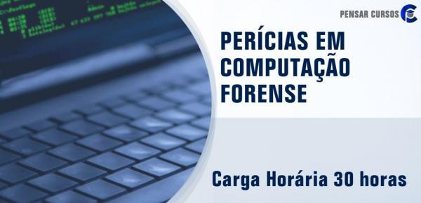 Saiba mais sobre o curso Perícias em Computação Forense
